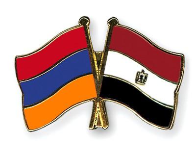 Crossed Flag Pins Armenia-Egypt