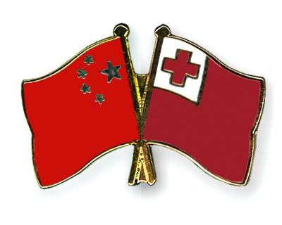 Crossed Flag Pins China-Tonga