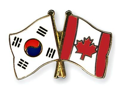 Crossed Flag Pins South-Korea-Canada