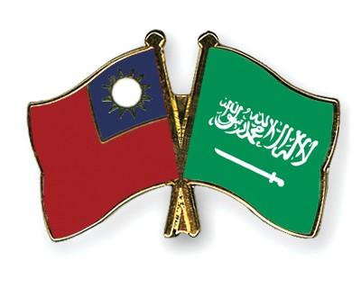 Special Offer Crossed Flag Pins Taiwan-Saudi-Arabia