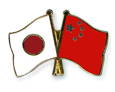 Crossed Flag Pins Japan-China