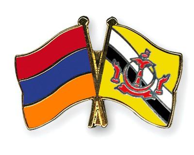 Crossed Flag Pins Armenia-Brunei-Darussalam