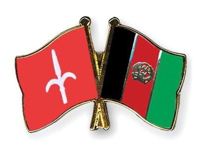 Crossed Flag Pins Trieste-Afghanistan