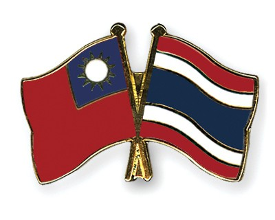 Crossed Flag Pins Taiwan-Thailand
