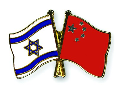Special Offer Crossed Flag Pins Israel-China