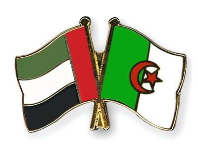 Crossed Flag Pins United-Arab-Emirates-Algeria