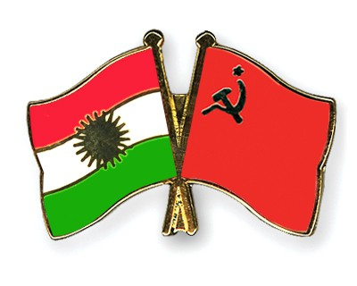 Crossed Flag Pins Kurdistan-USSR