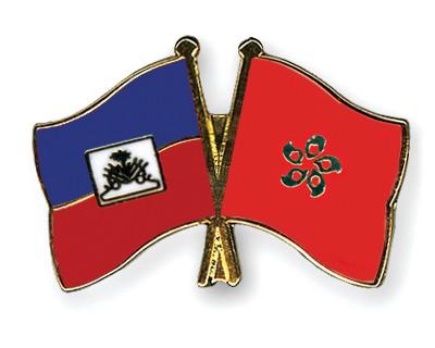 Crossed Flag Pins Haiti-Hong-Kong