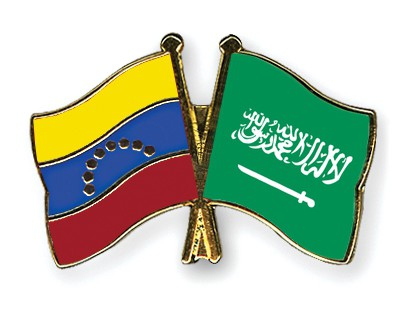 Special Offer Crossed Flag Pins Venezuela-Saudi-Arabia