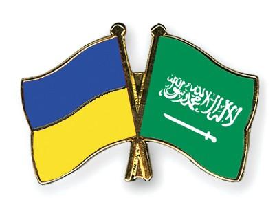 Special Offer Crossed Flag Pins Ukraine-Saudi-Arabia