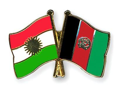 Crossed Flag Pins Kurdistan-Afghanistan
