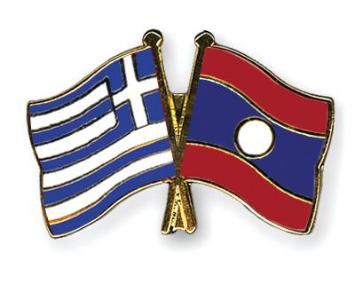 Crossed Flag Pins Greece-Laos