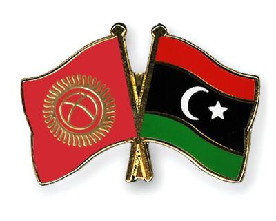 Crossed Flag Pins Kyrgyzstan-Libya