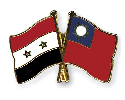 Crossed Flag Pins Syria-Taiwan