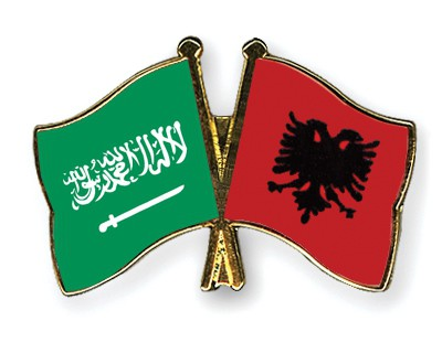 Crossed Flag Pins Saudi-Arabia-Albania