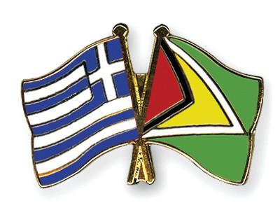 Crossed Flag Pins Greece-Guyana