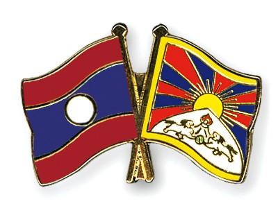 Crossed Flag Pins Laos-Tibet