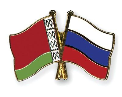 Crossed Flag Pins Belarus-Russia