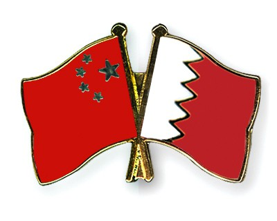 Special Offer Crossed Flag Pins China-Bahrain