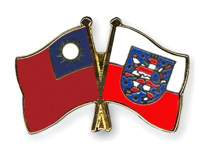 Crossed Flag Pins Taiwan-Thuringia