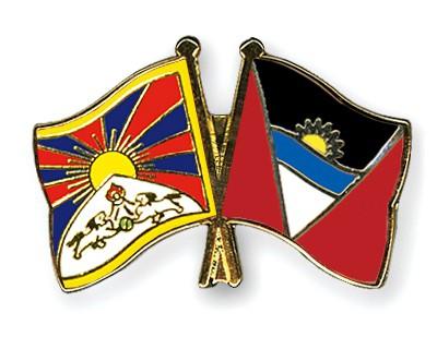 Crossed Flag Pins Tibet-Antigua-and-Barbuda