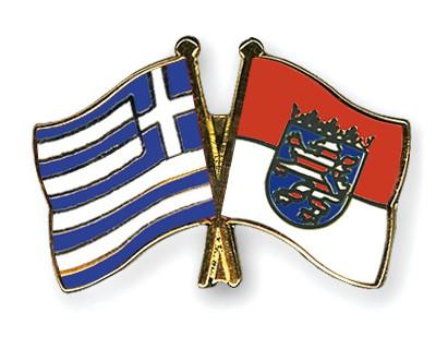 Crossed Flag Pins Greece-Hesse