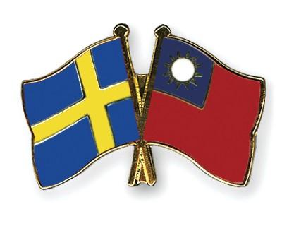 Crossed Flag Pins Sweden-Taiwan