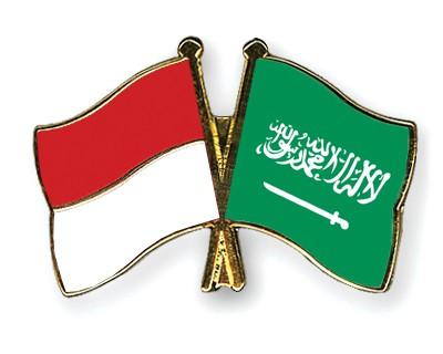 Crossed Flag Pins Indonesia-Saudi-Arabia