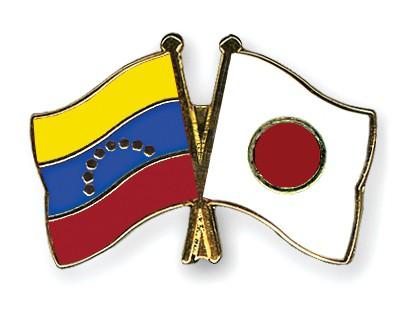 Crossed Flag Pins Venezuela-Japan