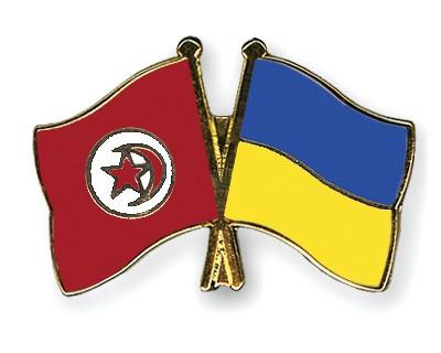 Crossed Flag Pins Tunisia-Ukraine
