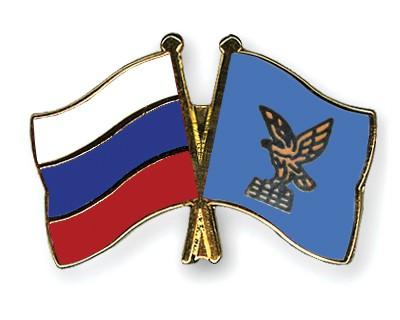 Special Offer Crossed Flag Pins Russia-Friuli-Venezia-Giulia