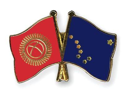 Crossed Flag Pins Kyrgyzstan-Alaska