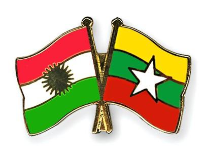Crossed Flag Pins Kurdistan-Myanmar