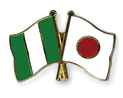 Crossed Flag Pins Nigeria-Japan