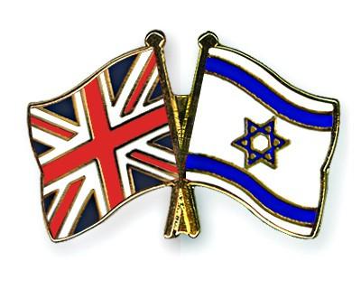 Crossed Flag Pins Great-Britain-Israel