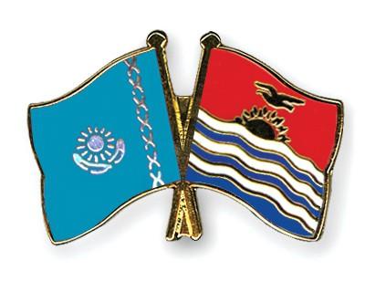 Crossed Flag Pins Kazakhstan-Kiribati