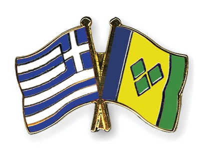 Crossed Flag Pins Greece-Saint-Vincent-and-the-Grenadines