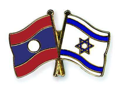Crossed Flag Pins Laos-Israel