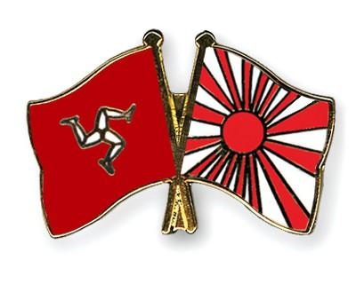 Crossed Flag Pins The-Isle-of-Man-Japan-War-Flag