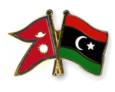 Crossed Flag Pins Nepal-Libya