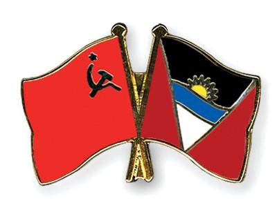 Crossed Flag Pins USSR-Antigua-and-Barbuda
