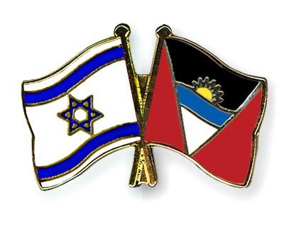 Crossed Flag Pins Israel-Antigua-and-Barbuda