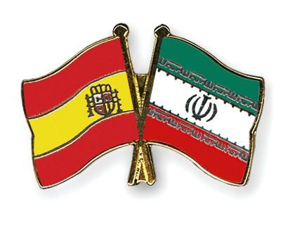 Crossed Flag Pins Spain-Iran