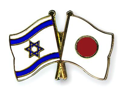 Crossed Flag Pins Israel-Japan