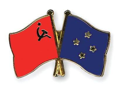 Crossed Flag Pins USSR-Micronesia