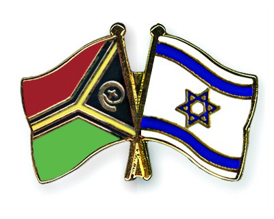 Crossed Flag Pins Vanuatu-Israel