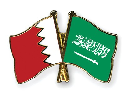 Special Offer Crossed Flag Pins Bahrain-Saudi-Arabia