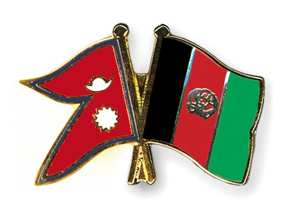 Crossed Flag Pins Nepal-Afghanistan