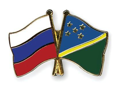 Crossed Flag Pins Russia-Solomon-Islands