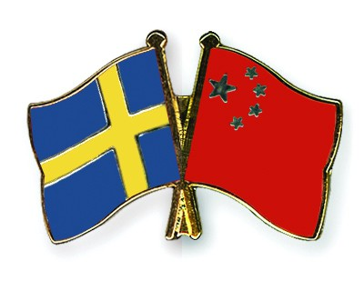 Special Offer Crossed Flag Pins Sweden-China